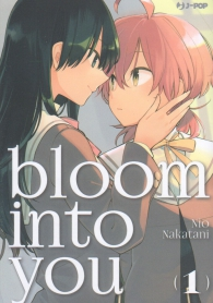 Fumetto - Bloom into you n.1