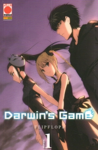 Fumetto - Darwin's game n.1: Variant cover