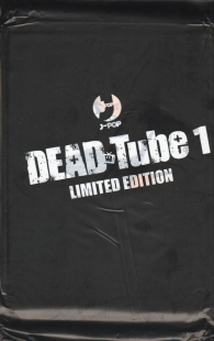 Fumetto - Dead tube n.1: Limited edition
