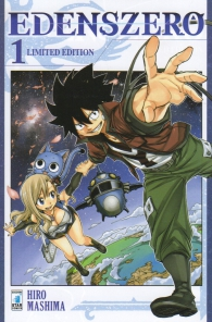 Fumetto - Edens zero n.1: Limited edition