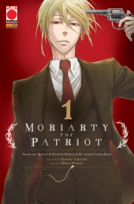 Fumetto - Moriarty the patriot n.1