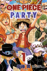 Fumetto - One piece party n.1