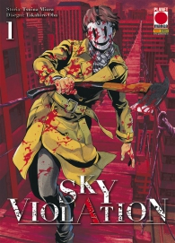 Fumetto - Sky violation n.1