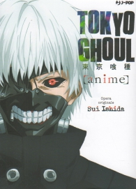Fumetto - Tokyo ghoul - anime