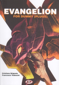 Libro - Evangelion for dummy (plugs)