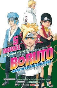 Romanzo - Boruto: naruto next generation - novel n.5: L'ultimo giorno all'accademia!